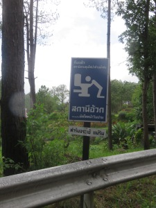 Rest stop sign in middle of the climb to Pai